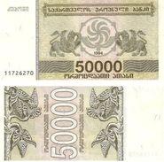 10 Pieces Georgia -  50000 Coupons 1994 UNC - Georgia