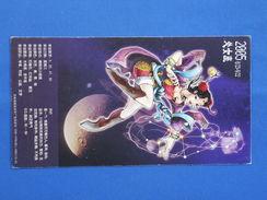 Postal Stationery, Moon, Virgin, Constellation - Astrologie