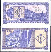 10 Pieces Georgia -  3 Coupons 1993 UNC - Georgia