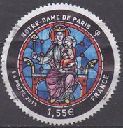 FRANCE  N°4715__OBL  VOIR SCAN - Oblitérés
