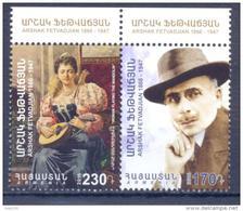 2016. Armenia, Arshak Fetvadjian, Painter, 2v, Mint/** - Arménie