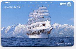 VOILIER Bateau Boat Télécarte Telefonkarten Phonecard (D.124) - Bateaux
