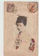 CH-AP031 / Chinesische Und Russische Marke Mit  Stempel Tientsin 1903, Adressiert Nach Paris. - Chine