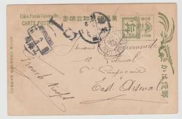 CH-AP032 / Shanhaikwan Zum Franz. P.A. Tient Sin  Mit Strafporto-Stempel 1908 - Chine