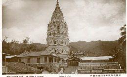 MALAYSIA -  RPPC New Pagod Ayer Item Temple PENANG - 1947 - Malesia