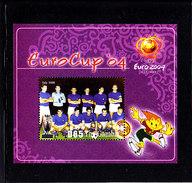 Soccer European Cup 2004 - Football - GAMBIA - S/S MNH ** - Europei Di Calcio (UEFA)