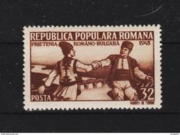 1948 - L Amitie Roumano-bulgare Mi No 1117 Et Yv No 1021 MNH - Ungebraucht