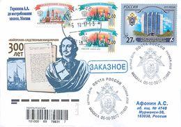 ROSSIA 2017 №2259. Investigative Committee Of Russia - Police - Gendarmerie