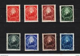 1948 - Serie Courante Mi No 1137/1144 Et Yv No 1042/1049 MNH - Ungebraucht
