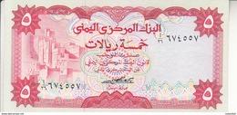 YEMEN 5 RIAL 1973 P-12 Sig/5 ABDULAZIZ UNC */* - Yemen