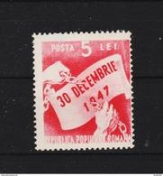 1948 - Anniv. De La Republique Populaire Mi 1170 Et Yv 1071 MNH - Ungebraucht