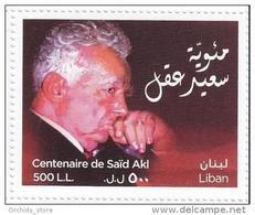 Lebanon 2012 MNH Centenary Of Famous Poet And Philosopher, SAID AKL - Lebanon