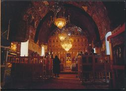 °°° GF310 - CYPRUS - NICOSIA - AYIOS IOANNIS CATHEDRAL - 2001 With Stamps °°° - Cipro