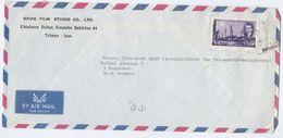 Air Mail IRAN COVER BADIE FILM STUDIO Co To PyroWerk Co Germany Movie Cinema Stamps - Iran