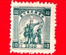 CINA - 1949 - Lavoratore, Soldato E Contadina - 10.00 - Nuovi