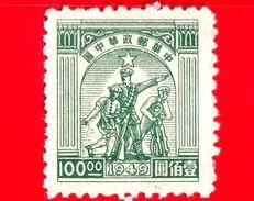 CINA - 1949 - Lavoratore, Soldato E Contadina - 100.00 - Nuovi