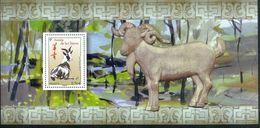 France 2015 Nouvel An Chinois - Année De La Chèvre, Year Of The Goat, Lunar Calendar, Chinese New Year - Souvenir Blocks
