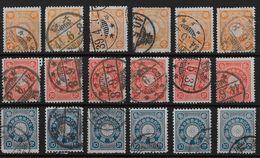 JAPAN STAMPS → 18 Different 5, 10 And 20 Sen - 1926-89 Kaiser Hirohito (Showa Era)