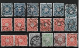 JAPAN STAMPS → 18 Different 1/2, 10, 20, 25 And 50 Sen - 1926-89 Kaiser Hirohito (Showa Era)