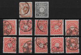 JAPAN STAMPS → 12 Different Stamps - 1926-89 Kaiser Hirohito (Showa Era)