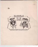 CACHET DE L'EXPOSITION PHILATELIQUE CAMBRAI 1947. FENELON . AMICALE PHILATELIQUE DU CAMBRESIS . Numéroté 000114 - Gedenkstempel