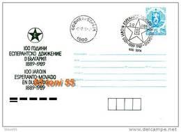 1989 100 YEARS ESPERANTO-BG P. Stationery+  Special First Day BULGARIA / Bulgarie - Esperanto