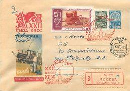USSR 1961 1674 To The Innovators Of Fields - Glory! - Landbouw
