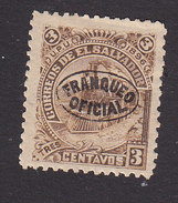 El Salvador, Scott #O93, Mint Hinged, Locomotive Overprinted, Issued 1897 - El Salvador