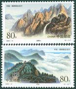 China 1999-14 Mountain Lushan And Keumgang Mountain (Jointly Issued By China And North Korea) Stamps - 1949 - ... Repubblica Popolare