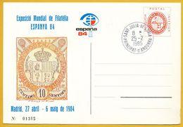 Andorra Viguerie Andorre 1984 Entier Postal 30 Douchet 1 Pts, Oblitéré Le 25-02-1985 Saint-Julia-de-Loria (agence Postal - Timbres