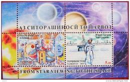 Tajikistan  2015   Avicenna   Space   Gagarin  S /S  MNH - Medizin