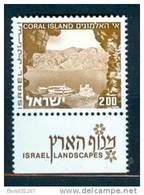 Israel - 1971, Michel/Philex Nr. : 536,  [ 1 !!! Phosphorstripe] MNH, *** - Israel