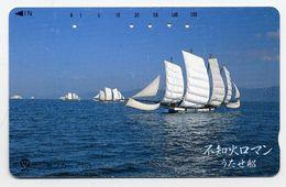VOILIER Bateau Boat Télécarte Telefonkarten Phonecard (D.130) - Bateaux