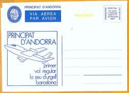 Andorra Viguerie Andorre**LUXE 1982 Aérogramme 5A Sans Cachet 1er Vol - Timbres