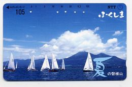 VOILIER Bateau Boat Télécarte Telefonkarten Phonecard (D.131) - Bateaux