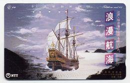 VOILIER Bateau Boat Télécarte Telefonkarten Phonecard (D.133) - Bateaux