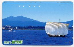 VOILIER Bateau Boat Montagne Télécarte Telefonkarten Phonecard (D.136) - Bateaux