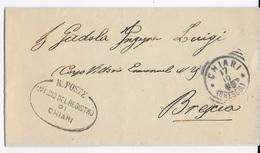 STORIA POSTALE REGNO - ANNULLO TONDO RIQUADRATO CHIARI (BS) (p.2) SU FASCETTA IN FRANCHIGIA - 1878-00 Umberto I
