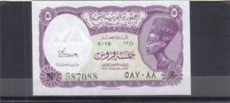 EGYPT 5 PIASTERS 1958 P-176a SIG/hassan Zaki WM PYRAMIDS UNC 1ST PREFIX W12 */* - Egypte
