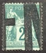 74-2 N°74 Annulation Typographique Des Journaux - Marcophilie (Timbres Détachés)