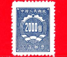 Nuovo - CINA - 1950 - Segnatasse Con Numero Nello Stemma - Postage Due Number In Coat Of Arms - 2000 - 1949 - ... Volksrepubliek