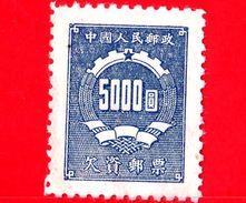 Nuovo - CINA - 1950 - Segnatasse Con Numero Nello Stemma - Postage Due Number In Coat Of Arms - 5000 - 1949 - ... Volksrepubliek