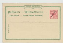 DTK095 / Kamerun, Privatganzsache Nr. 2, Ungebraucht Mit Bild Umseitig 1897-1900 - Kolonie: Kamerun