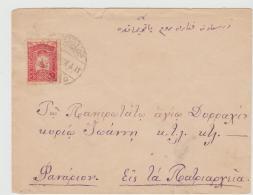 Tur161 / Rhodos 1906 - 1858-1921 Empire Ottoman
