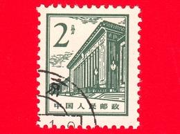 CINA - Usato - 1964 - Architettura - Casa Del Popolo - 2 - 1949 - ... Repubblica Popolare