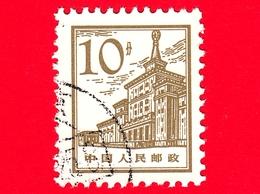CINA - Usato - 1964 - Architettura - Museo Della Rivoluzione - 10 - 1949 - ... Repubblica Popolare
