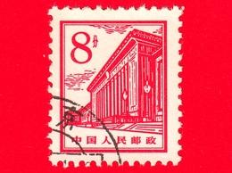 CINA - Usato - 1964 - Architettura - Casa Del Popolo - People's Hall - 8 - 1949 - ... Repubblica Popolare