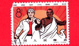 CINA - Usato - 1964 - Giornata Dell'Africa Libera - Antirazzismo - 8 - 1949 - ... Repubblica Popolare