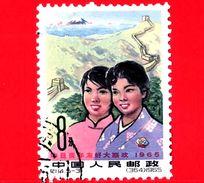 CINA - Usato - 1965 - Meeting Dei Giovani Cinesi-giapponesi, Pechino - Ragazza Cinese E Giapponese - 8 - 1949 - ... Repubblica Popolare