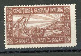 ROUMANIE - EXPO DE BUCAREST 1906 (VIGNETTE) N° Yt  (*) - 1881-1918: Charles I